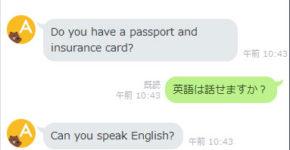 LINE英会話通訳 歯科経営