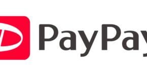 PayPay 歯科 導入・加盟